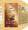 Milk chocolate with caramel cream filling, 100g, 04.09.2014, Piasten GmbH & Co KG., Forchheim, Germany