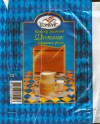 Dominic, milk chocolate with air rice, 30g, 05.12.2003