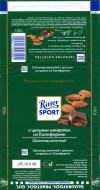 Ritter sport, milk chocolate with nuts, 100g, 09.2010, Alfred Ritter GmbH & Co. Waldenbuch, Germany