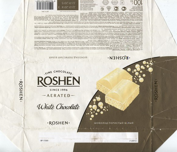 Aerated white chocolate, 100g, 22.01.2014, Roshen Ukraine, Vinnytsia chocolate factory, Vinnytsia, Ukraine