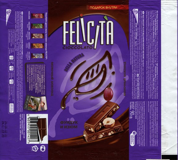 Felicita, milk chocolate with raisins and hazelnuts, 90g, 24.09.2012, Fabrika Russky Shokolad ZAO, Moscow, Russia