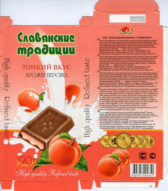 "Chocolate bar ""Slavian traditions"", chocolate filled with peach flavour, 90g, 2007, Slavjanskaja, Serpuhov, Russia"