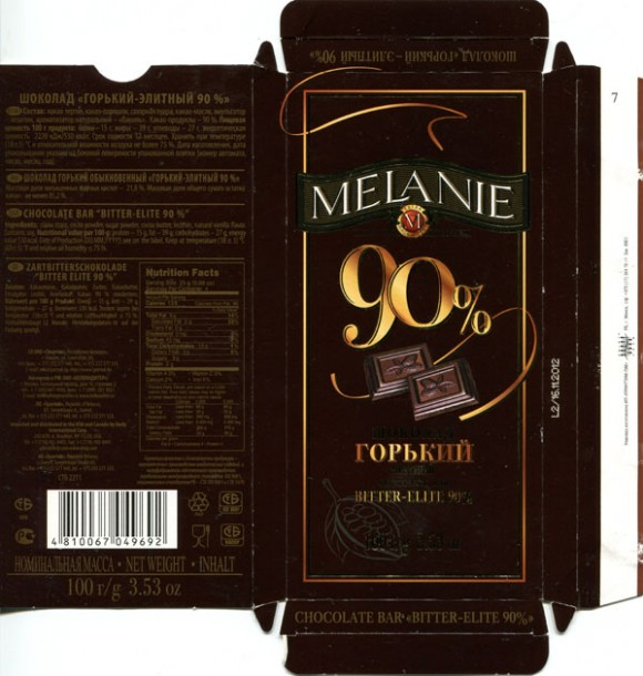 Melanie, chocolate bar Bitter-Elite 90%, 100g, 16.11.2011, Spartak JSC, Gomel, Republic of Belarus