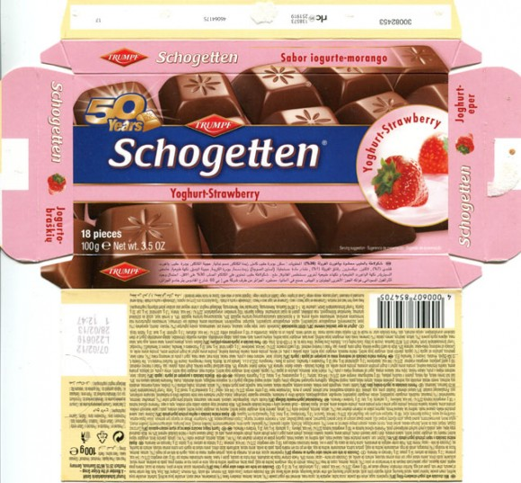 Milk chocolate with yogurt-strawberry filling, 100g, 07.02.2012, Trumpf Schokoladenfabrik GmbH, Aachen, Germany