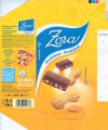 Compound tablet with crushed peanuts, 100g, 01.2006, Nestle Zora, Praha, Czech Republic